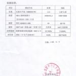 PVC物性表
